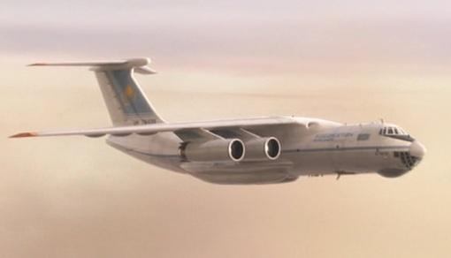 Jedno z pěti letadel, které měl tehdy na starosti dispečer s pomocníkem