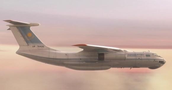 Mezi přistávající patřilo letadlo Kazakhstan Airlines let č. 1907
