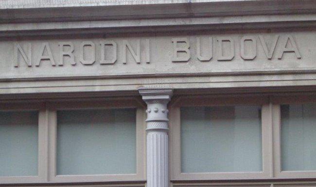 East 73rd Street s Národní budovou